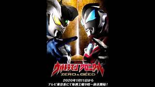 藤巻亮太 - Heroes