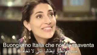 أشهر أغنية إيطالية بالكلمات مترجمة italiano vero