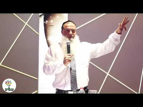 שידור חי מחולון - הרב יגאל כהן HD - כנס ענק לקראת יום הכיפורים!!!