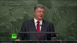 Выступление Петра Порошенко на 70-й сессии Генассамблеи ООН