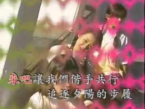 踏著夕陽歸去 ~ '' 心 '' 翻唱 - YouTube