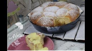 Marmelatli Tatli  Puf Çörek Tarifi I  Mayali Tatlı Poğaça Tarifi I Gefüllte Buchteln Rezept
