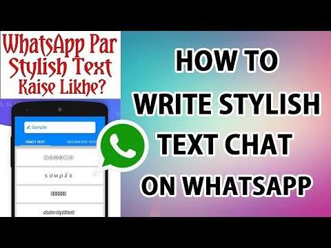HOW TO WRITE STYLISH TEXT CHAT ON WHATSAPP | WHATSAPP NEW FONTS | SECRET CODE