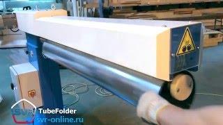 TubeFolder - Фальцеосадочный станок (СВР)(