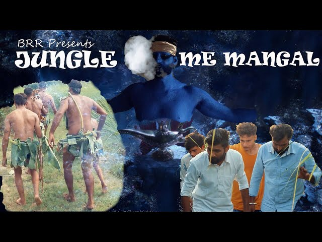 jungle me mangal - SHORT COMEDY MOVIE ( The jungle book ) BABA RAM RAM