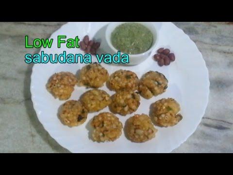 साबूदाना वडा रेसिपी  sabudana vada recipe साबूदाना रेसिपी  व्रत की रेसिपी व्रत रेसिपी फलाहार रेसिपी