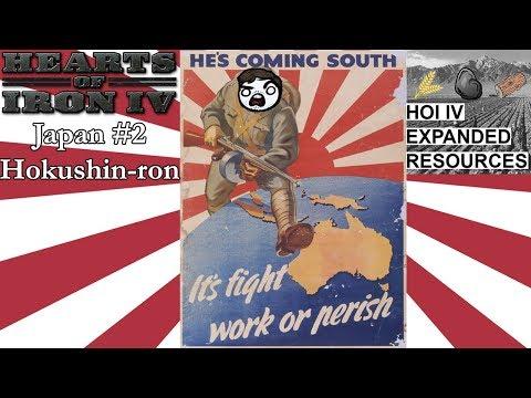 HOI4 Expanded Resources - Japan #2 - Hokushin-ron