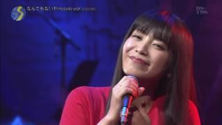 miwa なんでもないや(movie ver .)