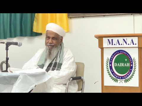 Sermon on Shab e Meraj 2019