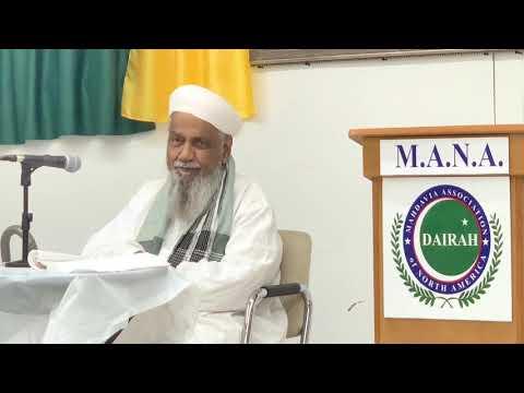 Sermon on Shab e Meraj 2019