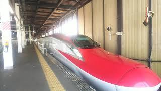秋田新幹線 こまち14号 東京行き E6系と東北新幹線 はやぶさ14号 東京行き E5系  2020.02.15