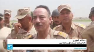 القوات العراقية تواصل تقدمها باتجاه الموصل وتتموضع على نهر دجلة