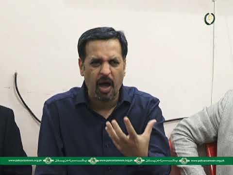 Mustafa Kamal and Anis Kaimkhani Press Conference on Inauguration of PSP Hyderabad Election Cell 7th
