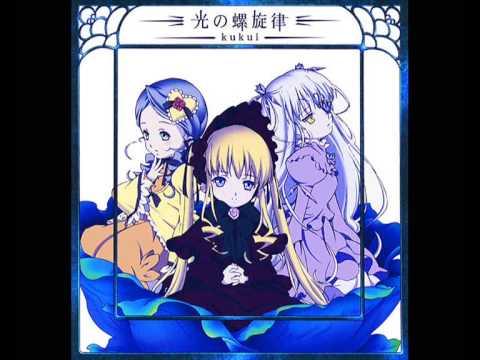 Rozen Maiden 'Träumend' Ending -- Kukui -光の螺旋律 [Hikari No Rasenritsu]