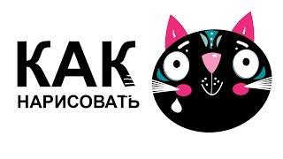 Морда кота карандашом. КАК НАРИСОВАТЬ МОРДУ КОТЕНКА(Как нарисовать котенка поэтапно карандашом для начинающих за короткий промежуток времени. http://youtu.be/OEBP_zrfHqs..., 2015-06-26T12:49:58.000Z)