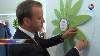 Вице-премьер Дворкович открыл новый корпус Института экономики и менеджмента ТГУ