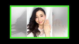 元「大阪パフォーマンスドール」中野公美子 4歳年下医師と結婚 - 最新...