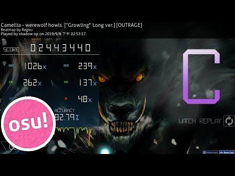 osu! werewolf howls mouseplay Pass 7 71stars rank#20