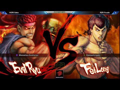 Sako (Evil Ryu) vs Fuudo (Fei Long)  - Capcom Cup 2013 SSF4: AE Ver. 2012 Winners Finals