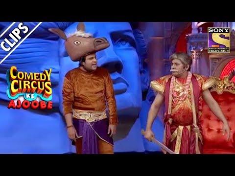 Sudesh Prepares Krushna For A Battle | Comedy Circus Ke Ajoobe