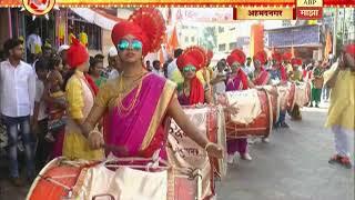 Ahmednagar | Vishal Ganapati Visarjan Miravnuk | LIVE @4PM 23092018