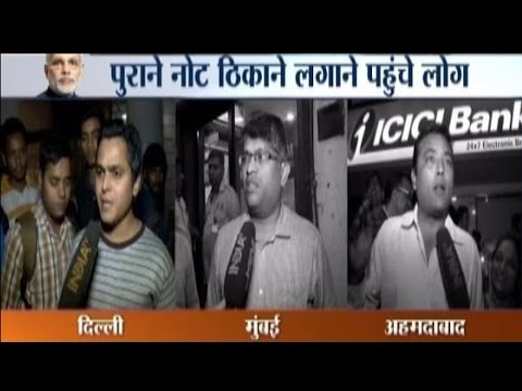 Public Reaction: Ban On Rs.500 and Rs 1000 Currency Notes By PM Narendra Modi Govt