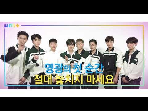 더 유닛 – [Teaser.4] THE UNIT 최종 멤버 9인! 우리의 손으로 직접 뽑자!