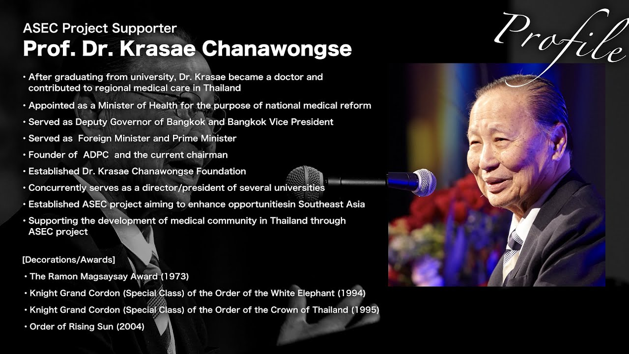 Message from Prof. Dr. Krasae Chanawongse