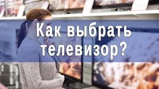 видео Лучшие телевизоры 40 42 дюйма в 2016-2017 году