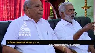 Dispute in BDJS Over Chengannur by-election
