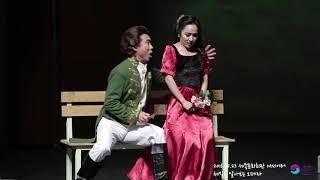 체질 오페라 사랑의묘약 (4인4색 연애의참견 구버전) …