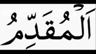 (Allah