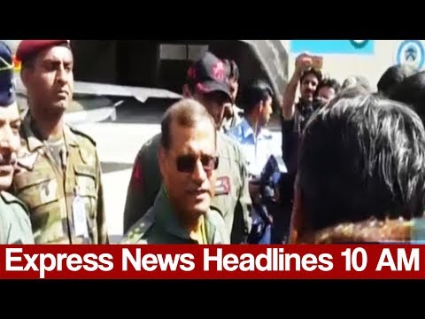 Express News Headlines - 10:00 AM - 24 May 2017
