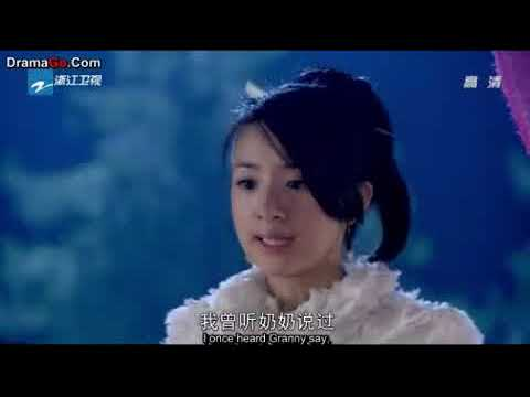 Download Lan Ling Wng EP 5