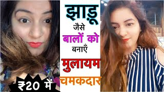 How to get rid of Split Ends | DIY Hair Mask - get shiny silky smooth healthy hair | JSuper Kaur