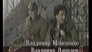 Бери шинель (мюзикл ко Дню Победы, военные песни) 1998