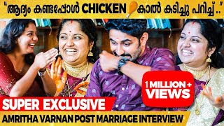 """TikTok-ലെ Romantic Hero ആണെൻ്റെ ഭർത്താവ്..""😍😅 