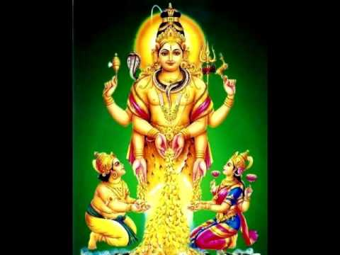 Lord Swarnakarshan Bhairav Mantra Helpful...