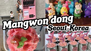 Mangwon | Seoul Travel Guide | Mangwon Market Street Food and Hongdae Style Cafes