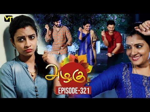Azhagu - Tamil Serial | அழகு | Episode 321 | Sun TV Serials | 07 Dec 2018 | Revathy | Vision Time