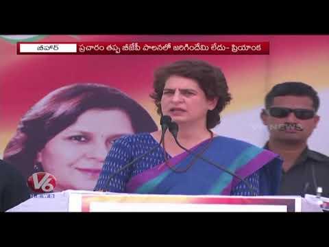 Priyanka Gandhi Election Campaign In Maharajganj, Slams BJP Govt   Bihar   V6