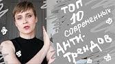 Елизавет Екатеринбург обзор района Коттеджи Миллионеров - YouTube