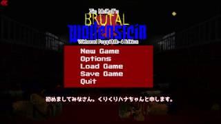 Brutal Wolfenstein 3D Withered Poppi Mk-4 Edition Pre Alpha v0.1