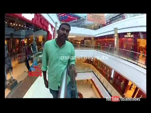 Shopping Mall accidents , no security security measures  to reduce  accidents