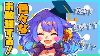 明日から学校だから皆と勉強!!( *`ω´) チャンネル登録よろしくな!(。...