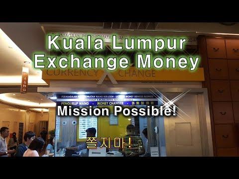 말레이시아 쿠알아룸푸르 여행, 환전 지대로 하기. How to exchange money in Malaysia Kuala Lumpur