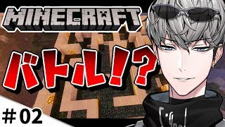 #02【Minecraft】バトル不正多発...!?【シグナンクラフト】