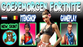 GOOD MORNING FORTNITE | ITEM SHOP July 4th | NEW DOUBLE CROSS Skin!! LEAST Fortnite News Netherlands