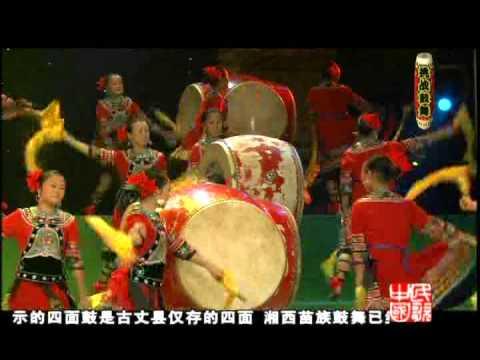 Yi / Korean / Hmong (Miao) Women Drum Dance