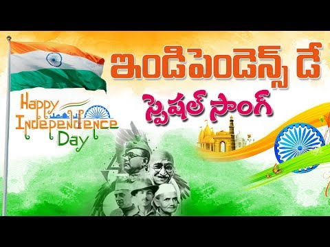 Independence Day 2018 Special Song | 15 August Celebrations | YOYO TV Channel